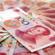 Chinese currency — Stock Photo #7268261