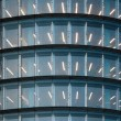 Office building - Stockfoto