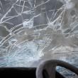 Stock Photo: Smashed windshield