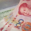 Stock Photo: Chinese currency and visa