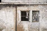 Open window — Stock Photo