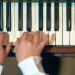 Royalty-Free Stock Photo: Hands of a pianist