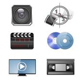 Video objects — Stock Vector