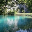 Stock Photo: Calmness and beauty of National Park Plitvice in Croatia