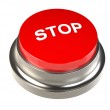 Button for Stop. — Stock Photo