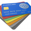 Credit Cards — Stock Photo #7194831