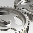 Stock Photo: Gears. Metal