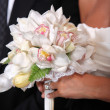 Bride holding a bouquet — Stock Photo #7201861
