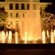Royalty-Free Stock Photo: Fountain at night