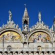Basilica di San Marco, St. Mark's Cathedral Venice — Stock Photo