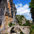 Zagoria stone bridge in Pindus Mountains - Stockfoto