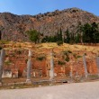 Delphi ancient site, Greece - Foto Stock