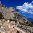 Delphi ancient ruins, Parnassus mountains, Greece - Foto Stock