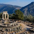Athena Pronaia Sanctuary at Delphi, Greece - Stock Photo