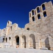 The Odeon of Herodes Atticus theatre, Athens - Stockfoto