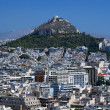 Stock Photo: Athens, Greece