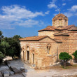 Church of the Holy Apostles in Athens - Stock Photo