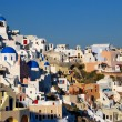 Oia village, Santorini, Greece — Stock Photo #7274539