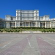 Stock Photo: Palace of Parliament, Bucharest, Romania