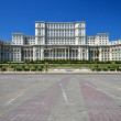Palace of the Parliament, Bucharest, Romania — Stock Photo