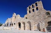 The Odeon of Herodes Atticus theatre, Athens — Stock Photo