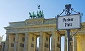Brandenburg — Stockfoto