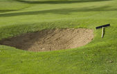 Bunker golf — Stock Photo