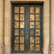 The door of Chatedral Pécs — Stock Photo