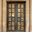 Stock Photo: The door of Chatedral Pécs