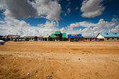 Mongolian town — Stock Photo