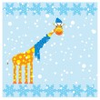 Royalty-Free Stock Vector Image: Giraffe