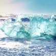 Stock Photo: Icebergs form vatnajokull glacier