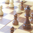 Stock Photo: Chess game close up