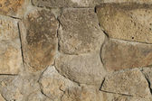 The old stone wall — Stock Photo