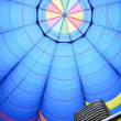 Inside hot air balloon — Stock Photo #7604521