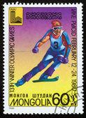 MONGOLIA-CIRCA 1980 — Foto de Stock