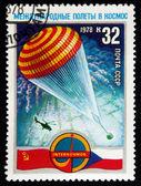 USSR-CIRCA 1978 — Stockfoto