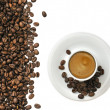 Cup Of Espresso — Stock Photo #7333145