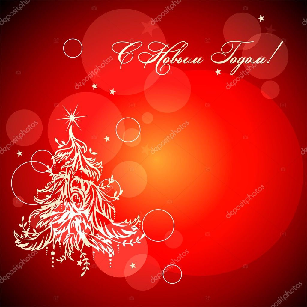 New Year Red Vector Backgrounds — Stock Vector #7803625