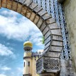 Sintra. Palacio da Pena. (Pena Palace) - Stock Photo