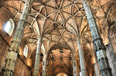 Lisbon. Jeronimos Monastery of Santa Maria de Belém. — Stock Photo