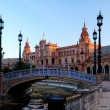 Sevilla. Plaza de España - Stock Photo