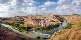 Toledo. Panoramic — Stock Photo