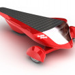 Future Solar Concept Car — Stock Photo #7243023