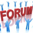 Forum icon with happy around - Stock Photo