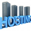 图库照片: Hosting word and Servers
