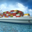 Cargo ship — Stock Photo #7243851