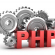 PHP Coding concept on white - Stock Photo