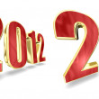 Three Dimensional 2012 Number — Stock Photo