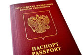 Passport — Stock Photo